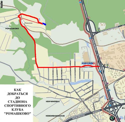 Как добраться до лыжной трассы в Ромашково